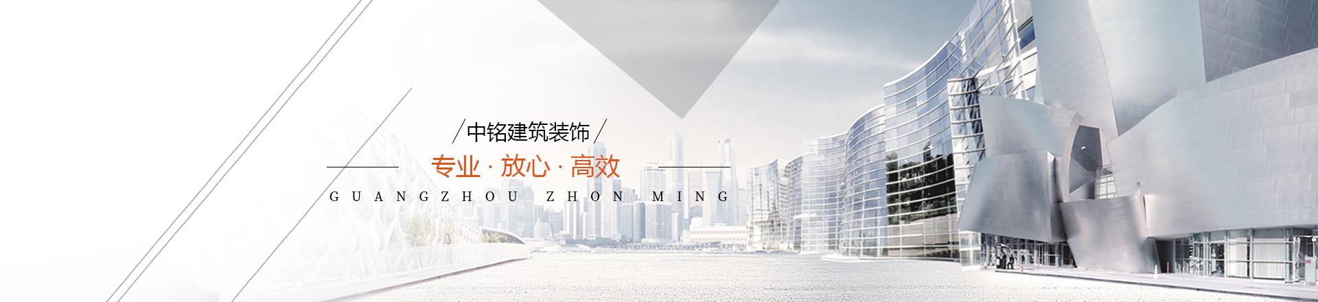 广州办公室爱博体育足球公司,广州店铺爱博体育足球公司